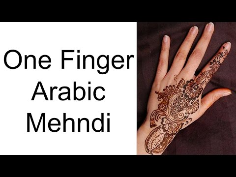 Mehndi Fingers Rating : Arabic mehndi one finger latest design youtube