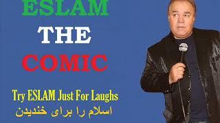 ESLAM's خَنـدیشه - Talking Sheep!!! گوسفند سخنگو