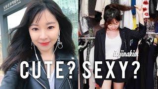 What Do Korean Guys Want Girls To Wear? │itsjinakim