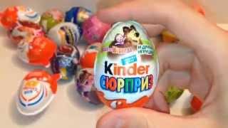 Kinder Surprise Eggs Masha and the bear (Маша и медведь) Pppa Pig (свинка пеппа)dracresta