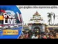 Nagara LIVE 06 JULY 2019 | Kalinga TV
