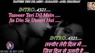Tasveer Teri Dil Mein Karaoke With Scrolling Lyrics Eng. & हिंदी