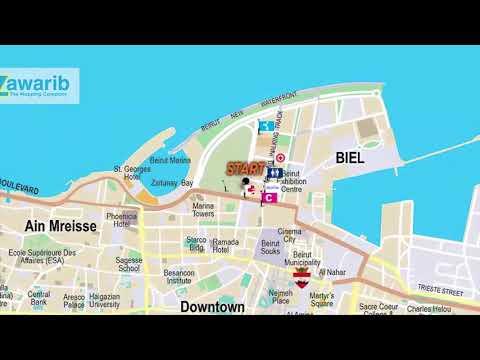 5 KM Youth Race | Animated Map | BLOM BANK BEIRUT MARATHON