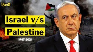 Israel vs Palestine, Explained | Hamas | Iron Dome | Gaza | Al Aqsa | Sheikh Jarrah | An Open Letter