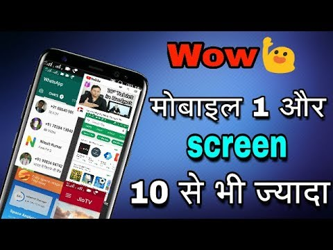 Multiple Screen on Android Device Best App Ever | TOP Multi Screen App | Split Screen Android App
