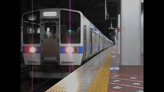 鹿児島本線荒尾行き普通列車(415系1500番台)・始発駅の博多駅を出発