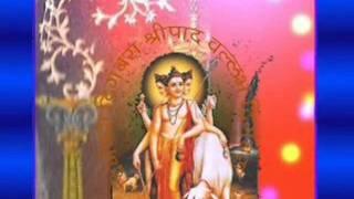 Shri Dattatreya Vajra Kavacha Stotra Part 4 of 4.wmv