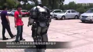 Chinese Iron Man costume in Shanghai office LIVE ACTION (Mark One Mk 1)上海钢铁侠上班