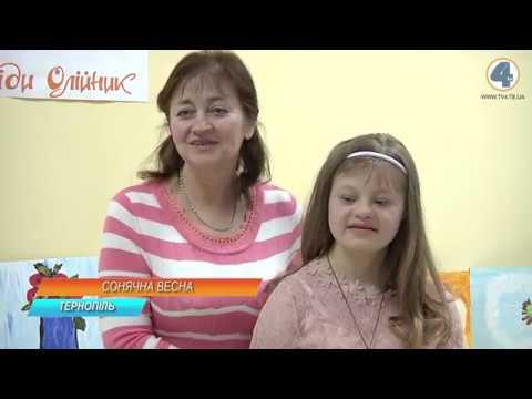 TV-4: Сонячна дівчинка із Тернополя презентувала персональну виставку