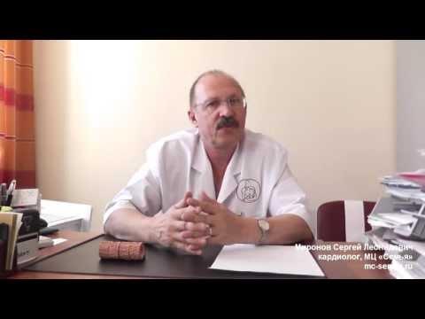 Глава 1. Общественное здоровье: основные понятия, факторы