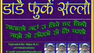 Dadai Furke Sallo New Nepali Folk Song 2011 Uploaded By lilu regmi from dubai 0554959497