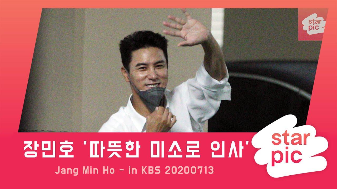 장민호 '따뜻한 미소로 인사' [STARPIC 4K] /  Jang Min Ho - in KBS 20200713