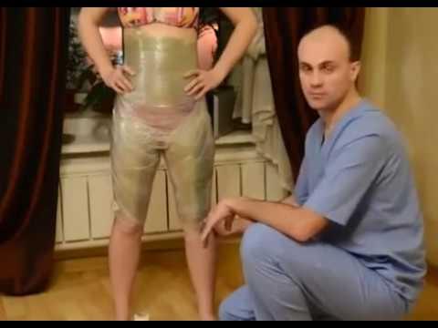 Самые лучшие обертывания для уменьшения объемов тела