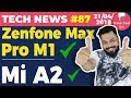 Asus Zenfone Max Pro, Mi A2, OnePlus 6, Gmail Spam, Amazon Robots, Windows Phone:TTN#87