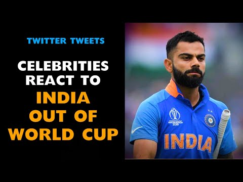 CELEBRITIES REACT TO INDIA LOSS IN WORLD CUP 2019 SEMI FINAL | NEW ZEALAND BEATS INDIA | #INDVSNZ Mp3