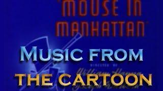 Manhattan Serenade played by ORCHESTRA