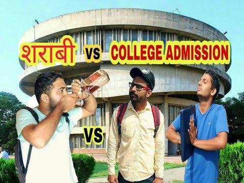 College Admission JUGAAD || Efforts By SHARABI || A Comedy Video By Swadu Staff Films