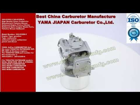 369-03200-2 369-03200-0 Best China Carburetor Supplier fit OHATSU OUTBOARD 5HP