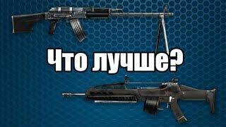 РПК vs XM8 LMG