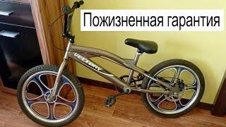 ТРЭШ BMX с AВИТО #7 Взрослый 👨👨👧