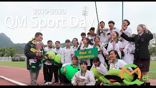 Publication Date: 2020-04-04 | Video Title: QMSS Sport Day 2019-2020 Highl