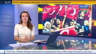 Турки во время минуты молчания выкрикивали Джихадисткие лозунги