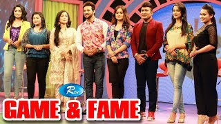 Game And Fame | গেইম এন্ড ফেইম | Celebrity Game Show | Rtv Entertainment