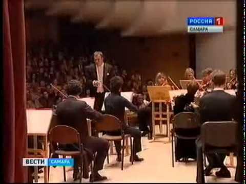 Венский камерный оркестр в Самаре