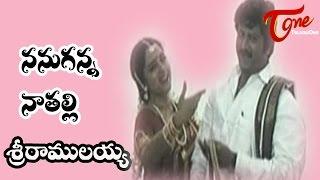 Sri Ramulayya Songs - Nanuganna Naatalli - Mohan Babu - Soundarya