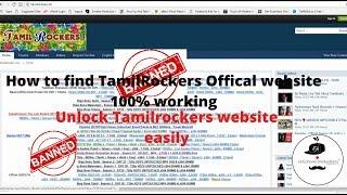 كيفية العثور على tamilrockers الموقع الجديد 2018 أنا 100000000000% العمل