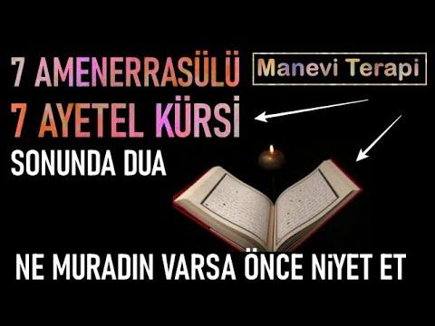 Amenerrasulü & Abdurrahman El-Usi & two times