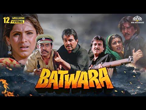Batwara | Dharmendra, Vinod Khanna, Dimple Kapadia, Poonam Dhillon | Action Drama Hindi Movie