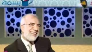 ضحكني شكرا   بسمة د عمر عبد الكافي