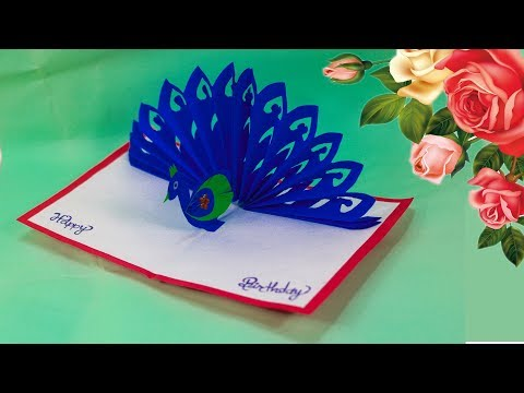 DIY - How To Make Peacock Pop up Card - Paper Crafts, Handmade Craft - Birthday Day card!