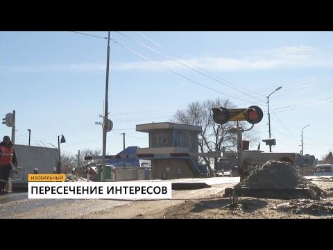 знакомства изобильное ставропольский край