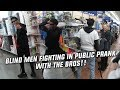 BLIND MEN FIGHTING IN PUBLIC PRANK! WE ALMOST GOT KICKED OUT OF WALMART!