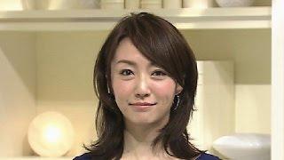 フリーアナウンサーの八木早希37才が2日、自身のブログを更新。 第1子に...