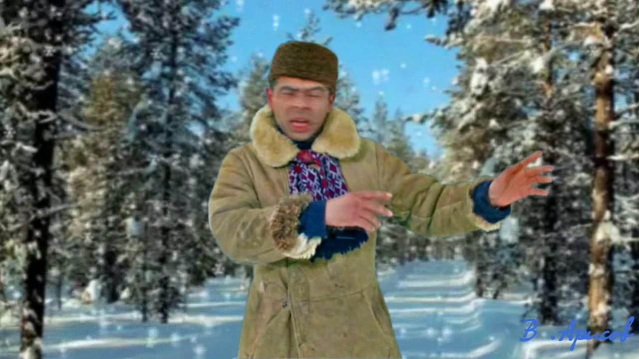 Снег башка попадёт совсем мёртвый будешь