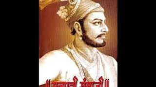 True Story of Sambhaji maratha King (Audio) छत्रपती संभाजी महाराजांचा सत्य इतिहास जाणून घ्या.(Audio)