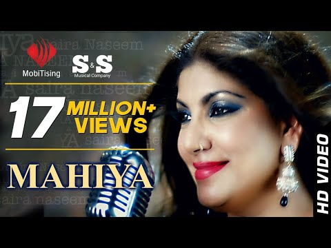Sahira Naseem - Mahiya - Latest Punjabi And Saraiki Song 2016 thumbnail
