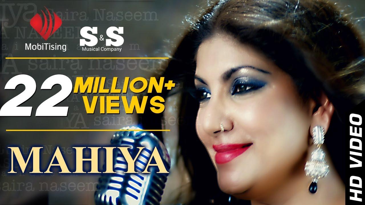 Download Sahira Naseem - Mahiya - Latest Punjabi And Saraiki Song 2016