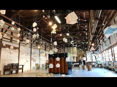 椎原由紀子 + 重松壮一郎 Exhibition of Textile Art & Music〜創造のたびへ〜