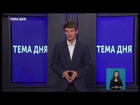 Суспільне Житомир: На карантині. Станишівська ОТГ_Тема дня 22.05.20