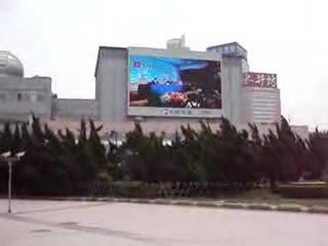 Jinan City Square Shandong China