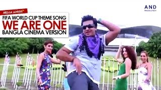 FIFA World Cup Theme Song - We Are One | Bangla Cinema Version