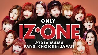 IZ*ONE at 2018 MAMA FANS' CHOICE  in JAPAN | All Moments