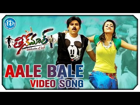 Teenmaar Full Video Songs HD - Aale Bale || Pawan Kalyan, Trisha || Hema Chandra, Sravana Bhargavi