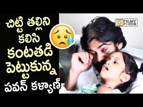 Pawan Kalyan Emotional Video Meets Kid Fan | Pawan Kalyan Meets Revathi - Filmyfocus.com
