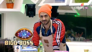 Bigg Boss S14 | बिग बॉस S14 | Aly Accuses Rakhi Of Betraying Sonali