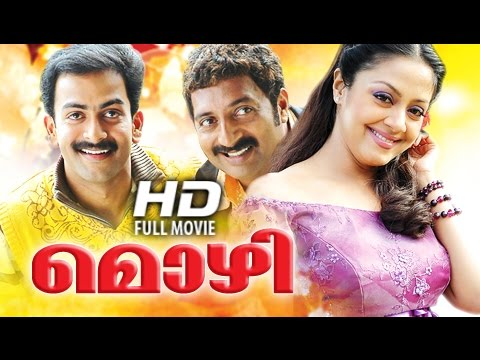 Free download malayalam movies 2015